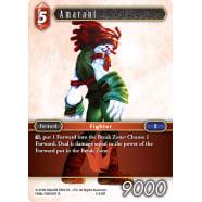 Amarant - 3-013 (Booster Art) Thumb Nail