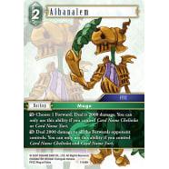 Alhanalem - 7-044 Thumb Nail