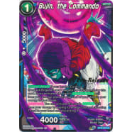 Bujin, the Commando (Prerelease Promo) Thumb Nail