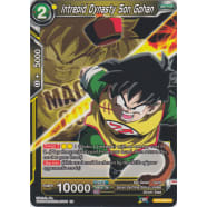 Intrepid Dynasty Son Gohan (Magnificent Collection) Thumb Nail