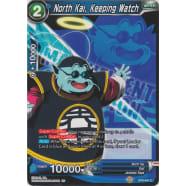 North Kai, Keeping Watch (Magnificent Collection) Thumb Nail