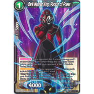 Dark Masked King, Pursuit of Power Thumb Nail