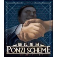 Ponzi Scheme Thumb Nail