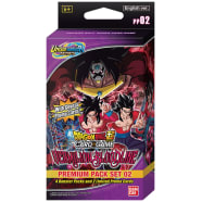 Dragon Ball Super TCG - Vermilion Bloodline - Premium Pack Thumb Nail