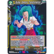 Bulma, Demonic Transformation Thumb Nail