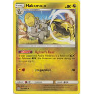 Hakamo-o - 162/236 Thumb Nail
