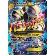 M Mewtwo-EX - 159/162 (Full Art) Thumb Nail