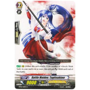 Battle Maiden, Tagitsuhime Thumb Nail