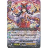 Battle Maiden, Mizuha Thumb Nail