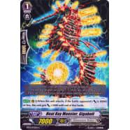 Heat Ray Monster, Gigabolt Thumb Nail