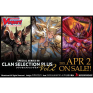 Cardfight!! Vanguard Clan Selection Plus Volume 2 Box Thumb Nail