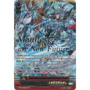 Holy Divine Knight, Gancelot Peace Saver Thumb Nail