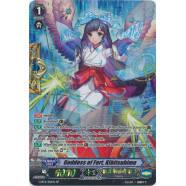 Goddess of Fort, Kibitsuhime Thumb Nail