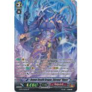 "Demon Stealth Dragon, Shiranui ""Oboro"" Thumb Nail"