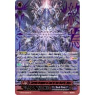 Zeroth Dragon of End of the World, Dust Thumb Nail