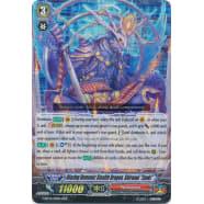 "Blazing Demonic Stealth Dragon, Shiranui ""Zanki"" Thumb Nail"