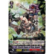 Stealth Rogue of Vista, Ayagiri Thumb Nail
