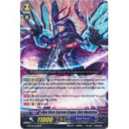 Blue Storm Supreme Dragon, Glory Maelstrom Thumb Nail