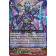 """Evil-eye Hades Emperor, Shiranui """"Mukuro"""" Thumb Nail"""