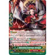 Ambush Demon Stealth Rogue, Shirahagino Thumb Nail