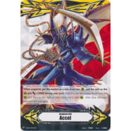 Accel Gift Marker - Dueling Dragon, ZANBAKU Thumb Nail