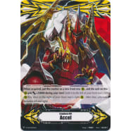 Accel Gift Marker - Great Composure Dragon Thumb Nail