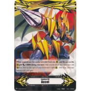 Accel Gift Marker - Detonix Drill Dragon Thumb Nail
