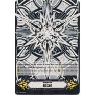 Accel Gift Marker (Black and White) Thumb Nail