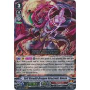 Evil Stealth Dragon Akatsuki, Hanzo Thumb Nail
