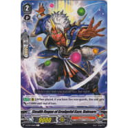 Stealth Rogue of Grudgeful Gaze, Daimaru Thumb Nail