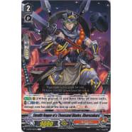 Stealth Rogue of a Thousand Blades, Oborozakura Thumb Nail