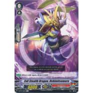 Evil Stealth Dragon, Ushimitsumaru Thumb Nail