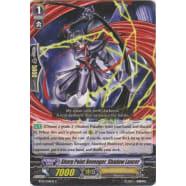Sharp Point Revenger, Shadow Lancer Thumb Nail