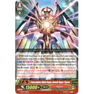 Transcendence Divine Dragon, Nouvelle Vague L'Express Thumb Nail