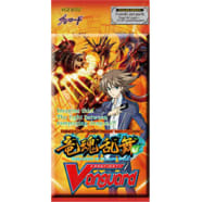 Cardfight!! Vanguard - Onslaught of Dragon Souls - Booster Pack Thumb Nail