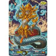 Demonic Dragon Mage, Rakshasa (Full Art) Thumb Nail