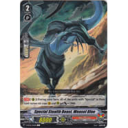 Special Stealth Beast, Weasel Blue Thumb Nail