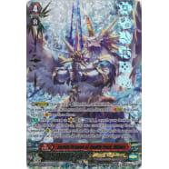 Zeroth Dragon of Zenith Peak, Ultima Thumb Nail