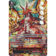 Zeroth Dragon of Inferno, Drachma Thumb Nail