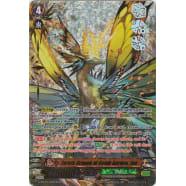 Zeroth Dragon of Death Garden, Zoa Thumb Nail