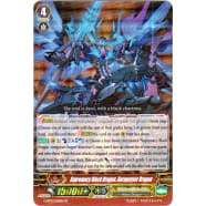 Supremacy Black Dragon, Aurageyser Dragon Thumb Nail