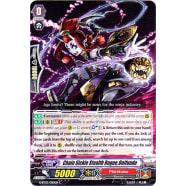 Chain Sickle Stealth Rogue, Onifundo Thumb Nail