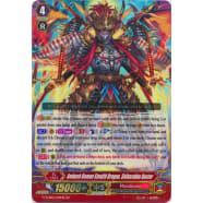 Ambush Demon Stealth Dragon, Shibarakku Buster Thumb Nail