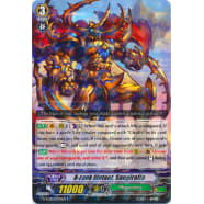 A-rank Mutant, Sangiraffa Thumb Nail