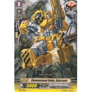 Dimensional Robo, Daicrane Thumb Nail