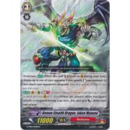Demon Stealth Dragon, Jaken Myouou Thumb Nail
