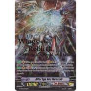 Alter Ego Neo Messiah (Hot Stamp) Thumb Nail