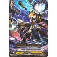 Battle Maiden, Izunahime Thumb Nail