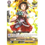 Battle Maiden, Kukurihime Thumb Nail