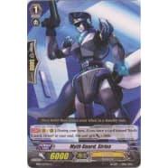 Myth Guard, Sirius Thumb Nail